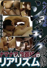 FAD-1531 - MILF sex with a mature woman