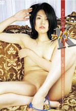 Asians Camel Toe Bikini Labia Japanese Thong Bikini