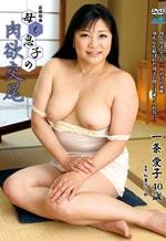 Bursting Asian Body Big Beautiful MILF