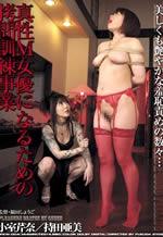 Pleasure  By Queen