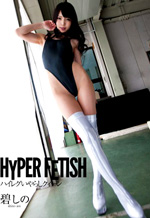 Hyper Fetish AV With Long Legged Woman