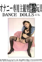 FLCC-02 - Dance Dolls