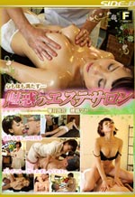 Good Flower Massage Lewd Beauty Salon