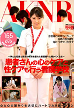 Asian Nurses Sexual Care of the Patient