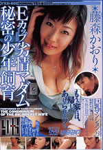 Asian and Japanese Porn Forum