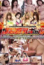 Busty Ladies Lesbian Catfight Explosion Fest