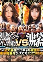 Shibuya Black Vs. Ikebukuro White