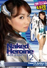 Naked  12 Justice Lady Edition