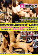 Sexual Relationship Challenge Erotic Game
