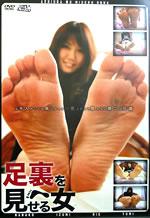 Bedroom feet modeling