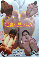 Flat footed Asian teens