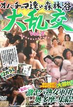 Older Japanese Mature Asians Sex