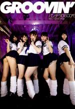 Groovin Super-Mini Skirt School Girls