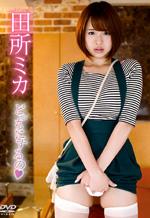 Asian Softcore Idol Gorgeous Erotic Body