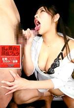 Nasty Asian Slut Giving Blowjobs