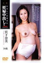 Pregnant Asian Sex and Pregnant Japanese Porn