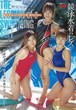 image Havd 051 tall asian girls long legs fetish html 07 8