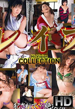 Japanese Ladies  Suck Cocks Hi Vision Collection