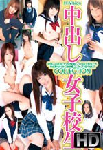 Schoolgirl Sex and Creampie Collection
