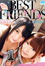 Lesbian Best Friends Sharing Passion 1