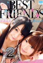 Lesbian Best Friends Sharing Passion 2