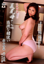Beautiful Asian MILF's Nice Usage of Hips