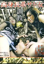 Asian Female Dominaton Femdom