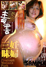 Pregnant Asians Japanese Pregnant Porn