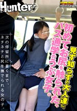 Lady Commuting to School By Bus