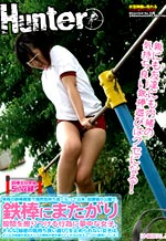 HUNT-467 - Gymnastic Teen Bloomers Erotic Play