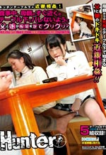 Under The Table Desire Bizarre Sexual Acts