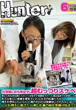 Lewd Nerdy Girls in Chemistry Club