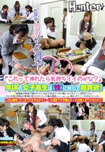 Schoolgirls Experiment With Masturbation