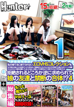Erotic VHS Collection Viewed By Schoolgirls 1