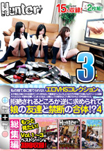Erotic VHS Collection Viewed By Schoolgirls 3