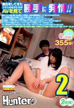 Horny Girls Runaway From Class To See AV 2