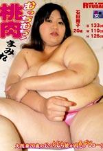 BBW MILF Asian Hardcore Women