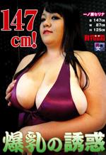 BBW Handjob Service Facesitting Big Tits