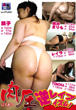 Plump Japanese Amateur Women