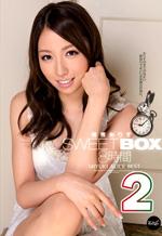 Miyuki Arisu 8 Hours Sweet Box Part 2