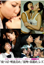 Super Wet Licking Kiss Lesbian Swapping Spit