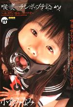 Japanese Teen Gal Schoolgirl Fetish