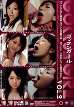 Gokkun Lady 2 Cum eating Japanese sluts