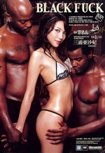 Black Fuck Interracial Sex Tiny Asian