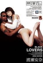 Black Lovers IPTD-205