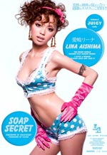 Soap Secret