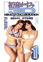 Hatsune Kasumi Miracle Collaboration Part 1