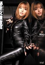 Secret Agent JAV Porn Star Rio