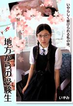 Japanese Student Hardcore Feature