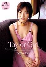 Asian Amateur Porn Star Taylor Lady